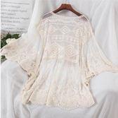 蕾絲罩衫 鏤空蕾絲V領喇叭袖度假森女防曬罩衫蕾絲衫仙女風  宜室家居