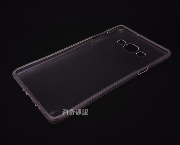 超薄透明軟殼 [透明] Samsung A700Y Galaxy A7