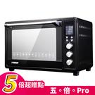 【防疫神器】山崎微電腦45L電子控溫不鏽鋼全能電烤箱SK-4680M(贈3D烤籠+翅膀烤盤)