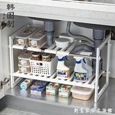 進口廚房下水槽置物架可伸縮衛生間洗手盆櫥柜多層收納架落地 創意家居生活館