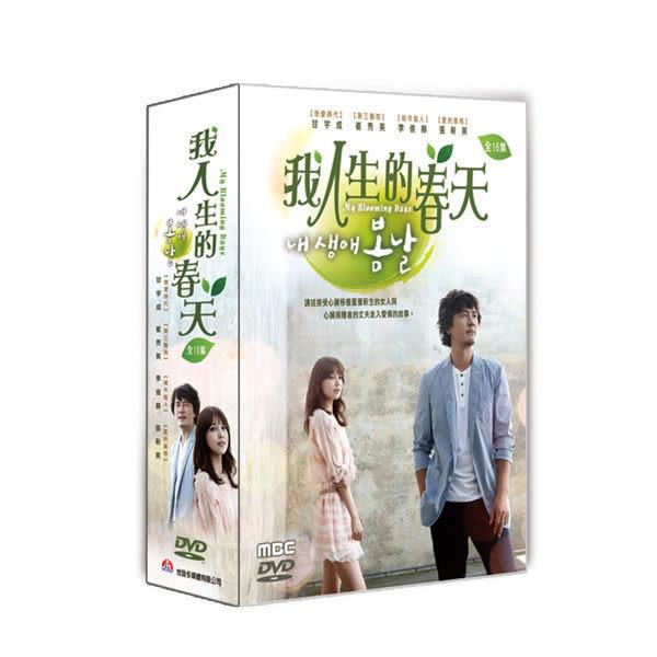 我人生的春天 DVD   (購潮8) 4719850189327