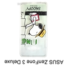 SNOOPY 透明軟殼 [RING] ASUS ZenFone 3 Deluxe (ZS570KL) 5.7吋 史努比【台灣正版授權】