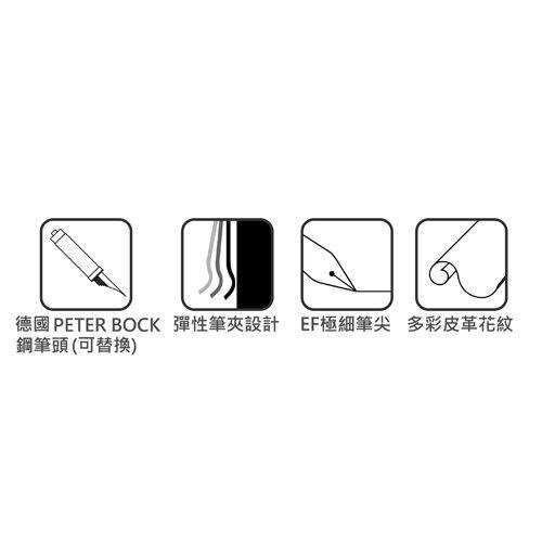 Handscript手稿系列鋼筆*EF尖