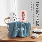 2條裝 情侶成人家用毛巾全棉吸水柔軟速干洗臉巾【雲木雜貨】