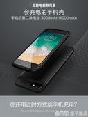 品勝8蘋果IPHONE7充電手機殼6P背夾式電池X充電寶7PLUS超薄XS一體式 (橙子精品)