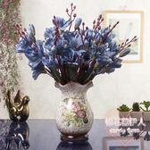 歐式玉蘭仿真花束客廳餐桌裝飾xx3663【棉花糖伊人】