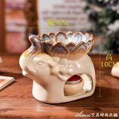 蠟燭香薰燈精油爐陶瓷大容量院臥室內家居創意熏香爐 艾美時尚衣櫥