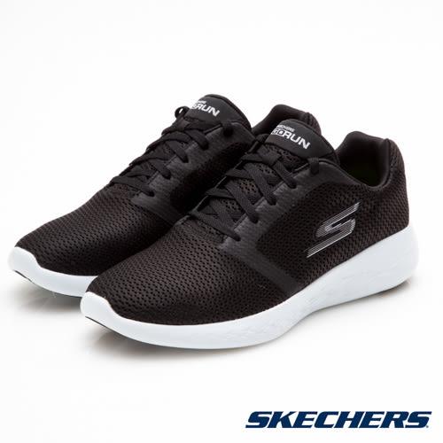 SKECHERS 男鞋 跑步系列 GO RUN 600 入門跑鞋- 黑X白 55061BKW