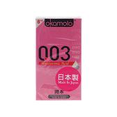 日本 okamoto 岡本 003衛生套(HA玻尿酸)6入【小三美日】保險套