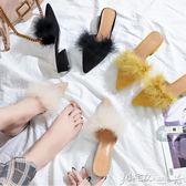 穆勒鞋 韓版百搭懶人半拖鞋女 新款chic毛毛拖鞋女外穿尖頭中跟穆勒鞋 小宅女