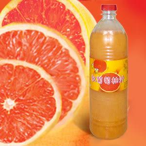 【永大】紅葡萄柚天然果汁 (950g*20入/箱) 冷凍配送