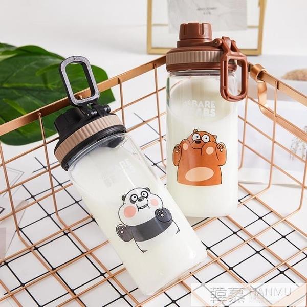 吸管水杯女聯名款裸熊玻璃杯學生可愛便攜情侶杯創意刻度杯子 母親節特惠