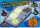 New3DSLL專用 日本CYBER 妖怪手錶卡帶 妖怪徽章收納盒 可安裝在主機面板上 主機保護殼【玩樂小熊】