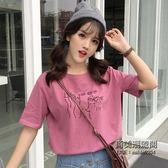 韓國紫色短袖T恤學生百搭怪味少女ins超火上衣