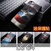 E68精品館 3D 浮雕貼皮軟殼 LG G4 手機彩繪 立體保護殼 手機套 保護套 H815
