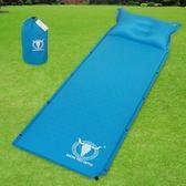 【APC】可拼接自動充氣睡墊-帶自充式頭枕-厚2.5cm-藍色