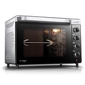 烤箱 長帝CRTF52KL烤箱家用烘焙多功能全自動52升大容量蛋糕面包電烤箱 WJ【米家科技】