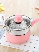 小奶鍋奶鍋不粘鍋湯鍋寶寶輔食鍋泡面牛奶鍋嬰兒迷你小奶鍋電磁爐LX聖誕交換禮物