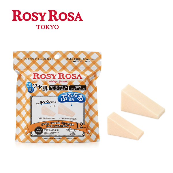 ROSY ROSA 果凍感低敏粉撲三角形N 12入  ◇iKIREI