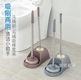 馬桶刷無死角清潔馬桶皮搋子潔廁坐蹲便器刷子廁所刷洗馬桶刷套裝