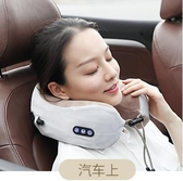 u型枕頸椎脖子護頸枕旅行枕睡覺便攜長途飛機必備神器午睡u形枕頭 台北日光