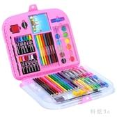 兒童畫畫工具學習用品繪畫畫筆套裝小學生大容量水彩筆蠟筆美術文具禮盒 PA4371『科炫3C』