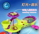 寶寶滑行車玩具妞妞車FA03759『時尚玩家』