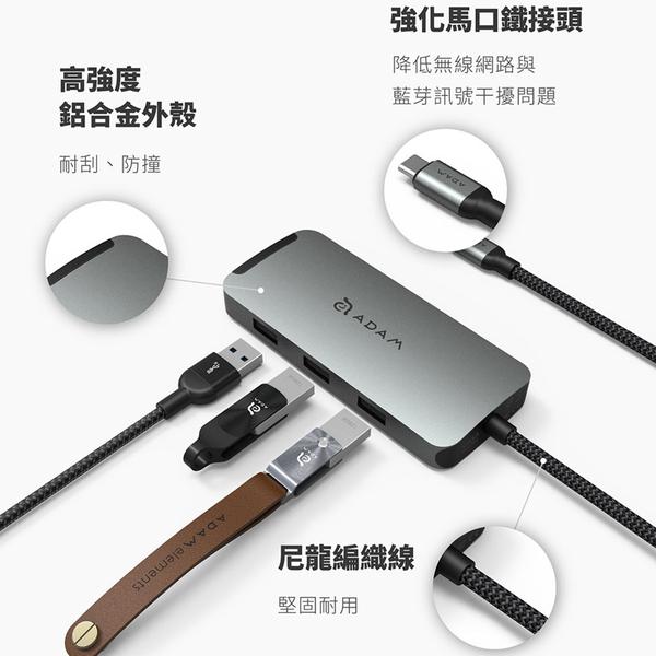 CASA Hub A08 USB-C 八合一多功能轉接器SD卡 充電 傳輸 Macbook PD 100W
