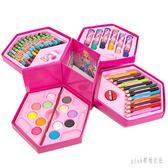 兒童繪畫畫畫工具水彩筆蠟筆禮盒套裝學生彩色筆涂鴉無毒美術工具 js21512『Pink領袖衣社』