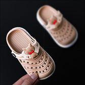 可愛包頭兒童涼拖鞋男 女童軟底防滑洞洞鞋