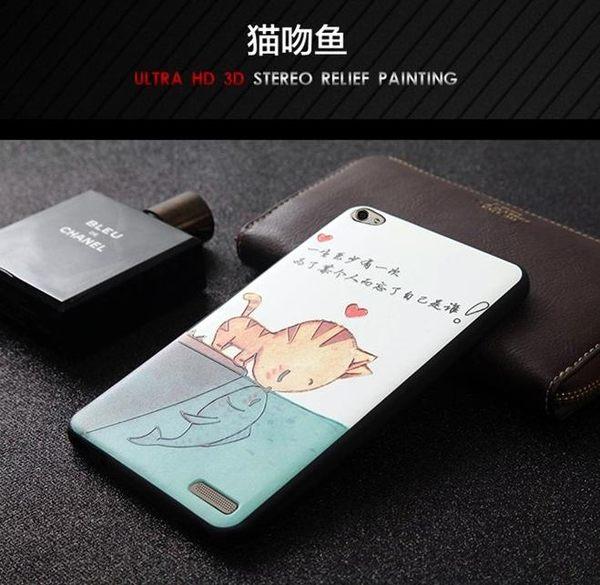 浮雕彩繪 華為 X2 手機殼 防摔 硅膠套 3D浮雕 超薄 透氣 手機套 華為 X1 硅膠套 全包邊 手機殼
