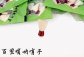 小叮噹的店- 嗩吶哨 蘆葦 29-1 嗩吶叫子(未修)/個