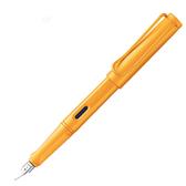 LAMY 2020 Safari 狩獵者 Candy 芒果黃 鋼筆*贈送不織布筆套 一只