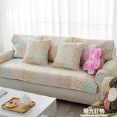 沙發墊韓式全棉田園清新布藝防滑簡約現代四季通用沙發巾套罩 陽光好物