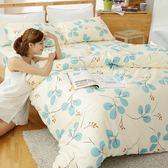 [SN]#U084#細磨毛天絲絨6x6.2尺雙人加大床包被套四件組-台灣製