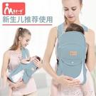 嬰兒背帶新生兒多功能寶寶外出輕便前抱式抱帶橫抱式簡易前后兩用【蘿莉新品】