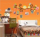 壁貼【橘果設計】可愛貓頭鷹相框 DIY組合壁貼/牆貼/壁紙/客廳臥室浴室幼稚園室內設計裝潢