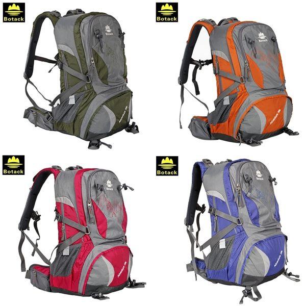 我愛買#Botack專業中型登山背包後背包38公升含防水罩背包雨衣雙肩背包雙肩背袋旅行背包後揹包