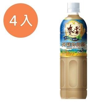 統一 麥香 阿薩姆奶茶 600ml (4入)/組【康鄰超市】