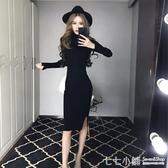 連身裙~2019秋冬季新款針織黑色法式洋裝中長款裙子長袖包臀打底裙女裝