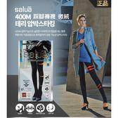 韓國salua 科學壓力塑腿踩腳褲襪 400M 微絨 黑色 首爾的家