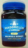 紐西蘭麥蘆卡蜂蜜UMF5+ 500g/罐 原裝進口