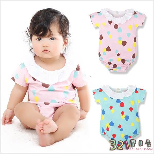 包屁衣寶寶連身衣-夏季輕薄涼爽純棉寶寶短袖哈衣-321寶貝屋