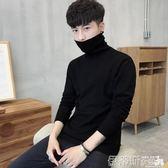 毛衣男男士修身打底衫高領毛衣純色針織衫長袖韓版兩翻領線衫加厚男裝 伊蒂斯