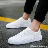 男鞋秋季新款韓版潮流白色板鞋百搭運動休閒鞋小白鞋學生潮鞋 艾美時尚衣櫥