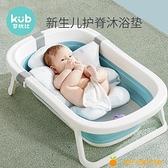 嬰兒洗澡盆寶寶洗澡神器可坐躺托新生浴盆海綿浴墊網兜通用