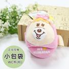 ☆小時候創意屋☆正版授權 WC熊(粉) 小包袋 KUMATAN 零錢包 收納包 萬用包 小包