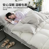 單件單人便攜式被套隔臟睡袋酒店出差防臟隔離旅行床單【聚寶屋】