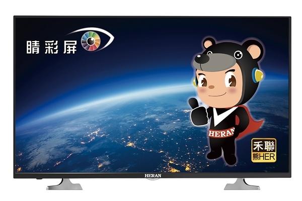 HERAN 禾聯 39吋液晶顯示器 HD-39DF5