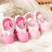 兒童芭蕾舞鞋舞蹈鞋女童練功鞋軟底鞋跳舞鞋